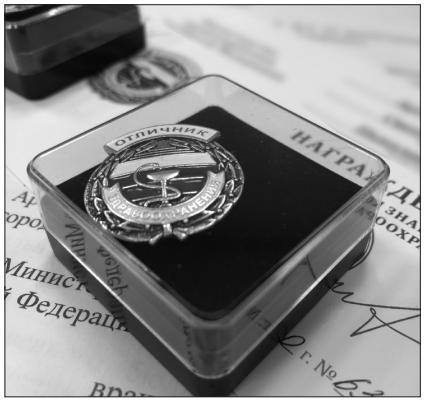 Медаль за незаконный приказ?