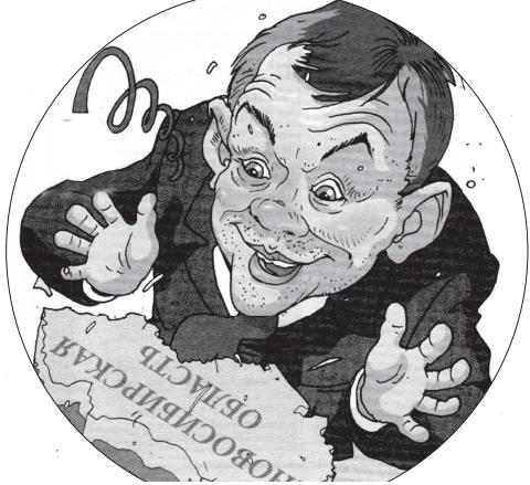 50 лет и три года Андрея Травникова