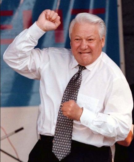 Голос за Ельцина и Ельцин без голоса
