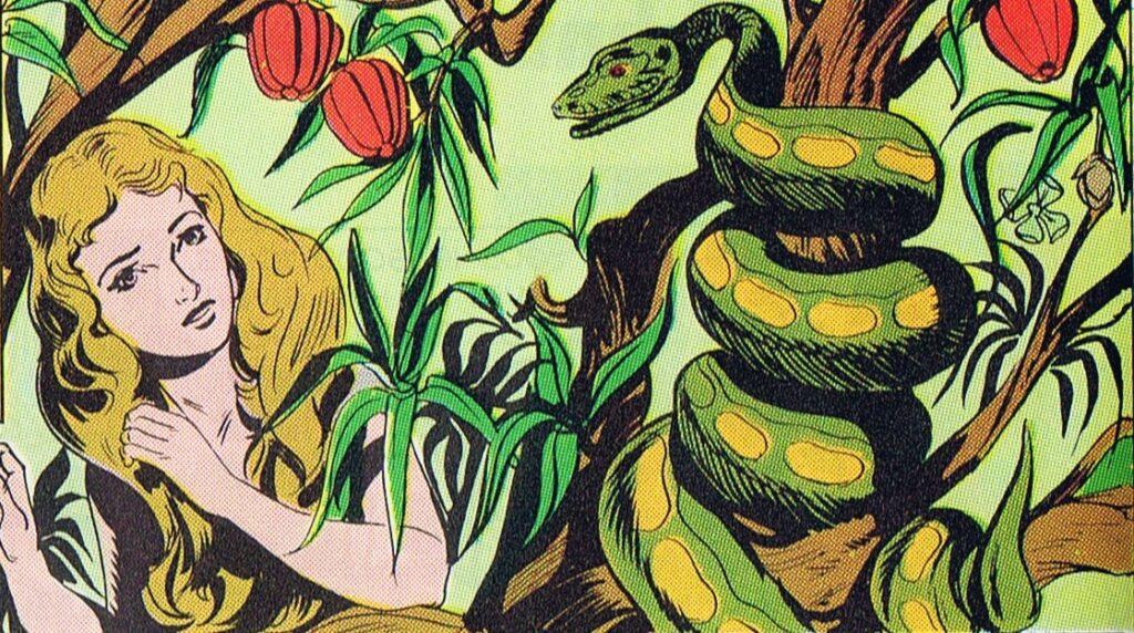 Змей-искуситель – гадюка такая!