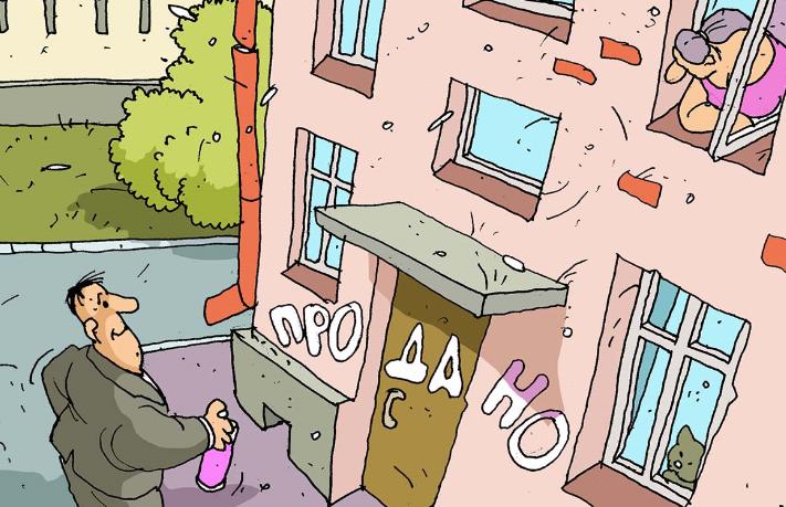 Общежитие продали вместе с жильцами