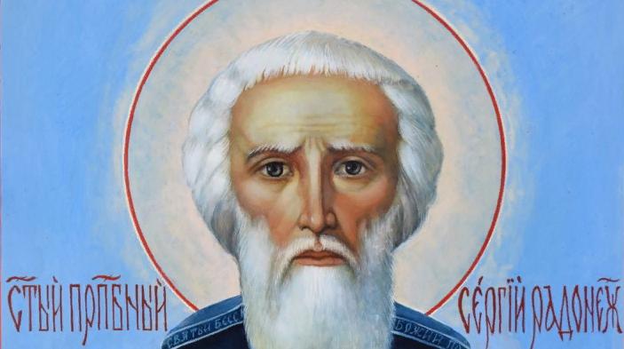 Игумен земли Русской. И его святые родители